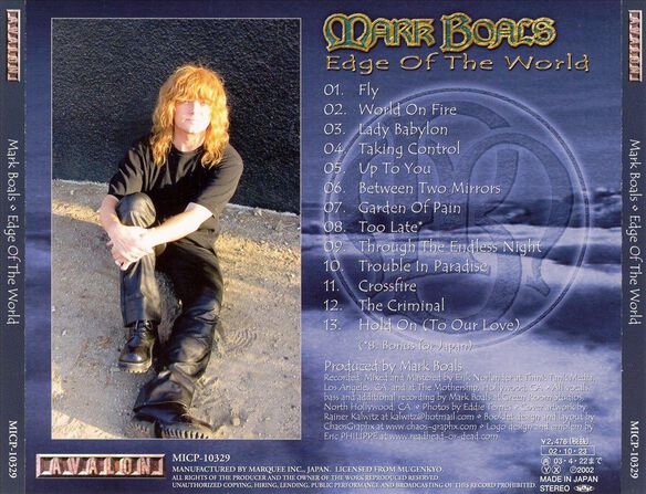 Edge Of The World (Bonus Track) (Jpn)