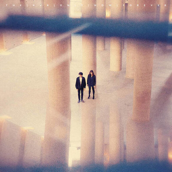 The Kvb - Only Now Forever