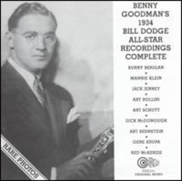 1934 Bill Dodge All Star Recordings Complete