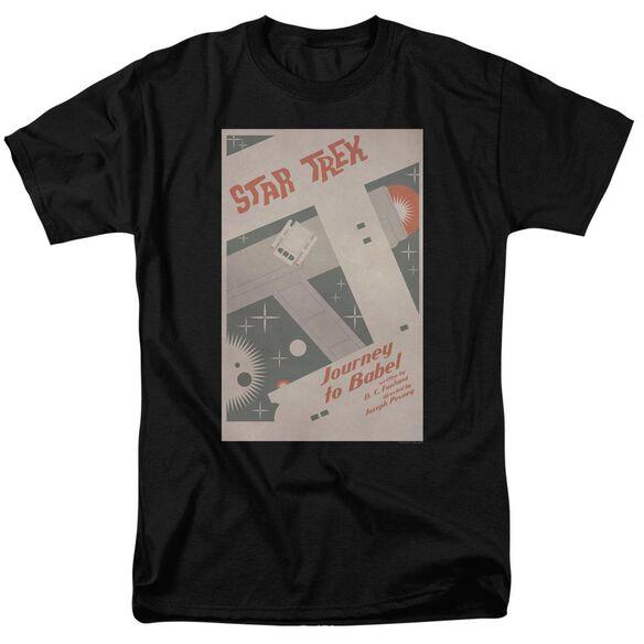 Star Trek Tos Episode 39 Short Sleeve Adult T-Shirt