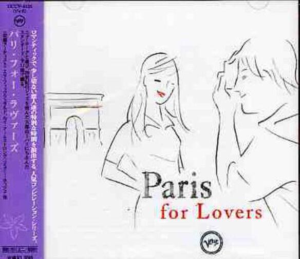 Paris For Lovers / Var (Jpn)