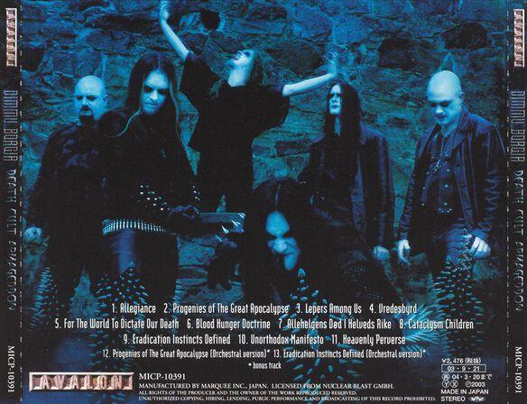 Death Cult Armageddon (Bonus Tracks) (Jpn)