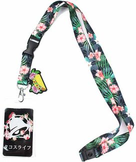 Taco Bell Floral Lanyard