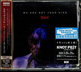 Slipknot - We Are Not Your Kind (Bonus Track)