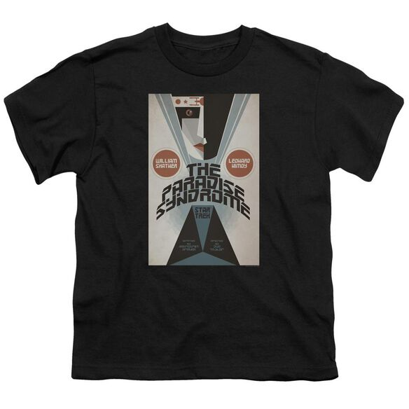 Star Trek Tos Episode 58 Short Sleeve Youth T-Shirt