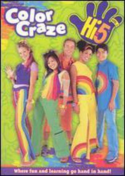 Hi-5: Color Craze, Music Magic, Game Time DVDs Volume 1,2,3 Sealed New OOP