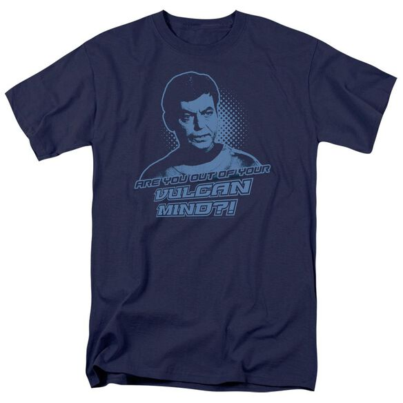 St Original Vulcan Mind Short Sleeve Adult T-Shirt