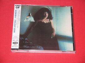 Minako Yoshida - Twilight Zone (Hybrid-SACD)