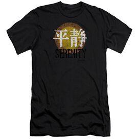 Firefly Serenity Logo Hbo Short Sleeve Adult T-Shirt