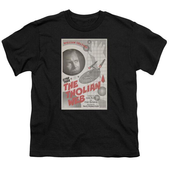 Star Trek Tos Episode 64 Short Sleeve Youth T-Shirt