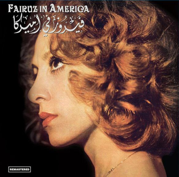 Fairuz - In America