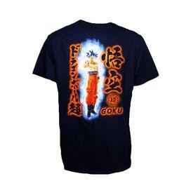 Dragon Ball Z Super Goku T-Shirt