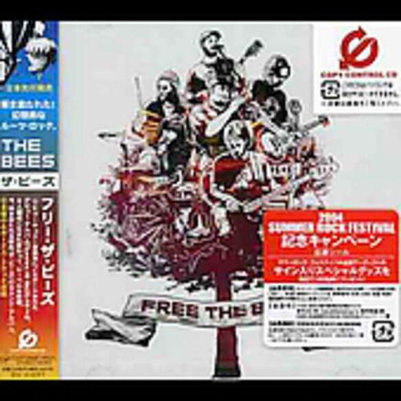 Free (Bonus Track) (Jpn)