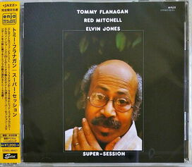 Tommy Flanagan - Super Session (Enja 50th Anniversary)