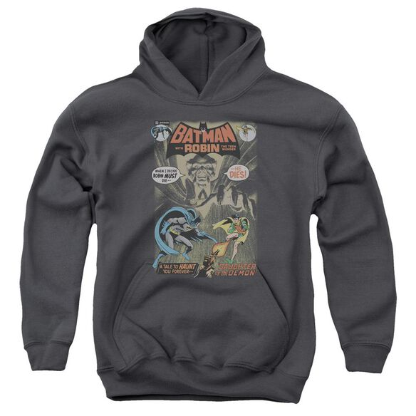 Batman #232 Cover Youth Pull Over Hoodie