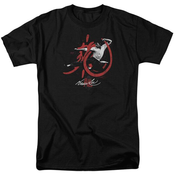 Bruce Lee High Flying Short Sleeve Adult T-Shirt