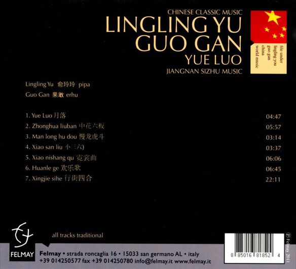 Yue Luo 0212