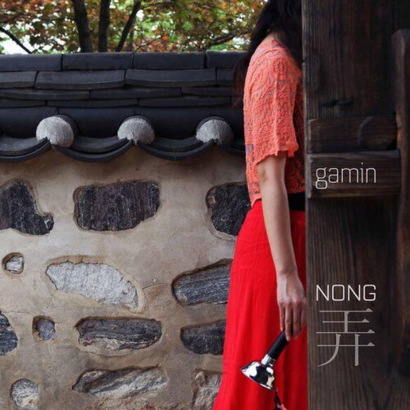 Various Artists - Nong