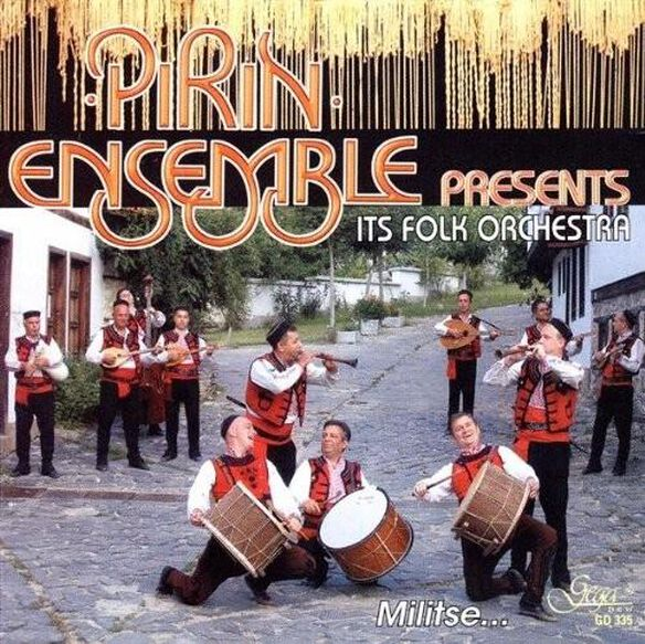 Pirin Ensemble Presents Its Folk Orchestra