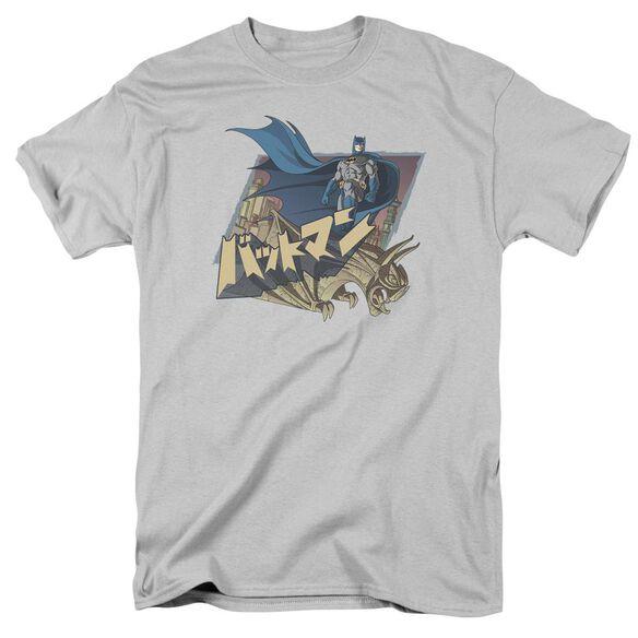 Batman Japanese Knight Short Sleeve Adult T-Shirt