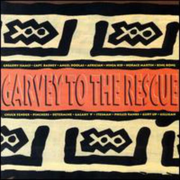 Various Artists - Garvey To The Rescue