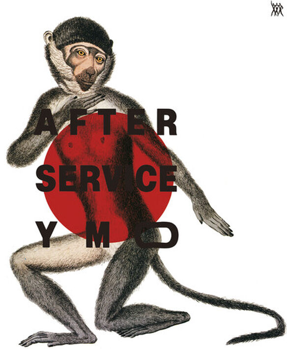 Yellow Magic Orchestra - After Service (Standard Vinyl Edition)