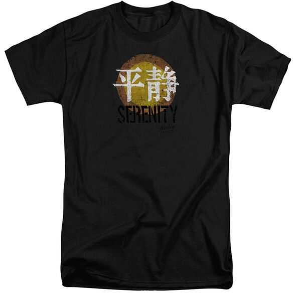 Firefly Serenity Logo Short Sleeve Adult Tall T-Shirt