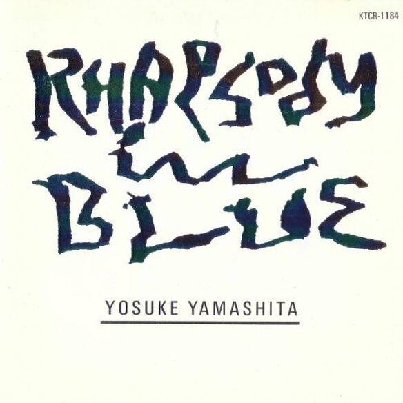 Yosuke Yamashita - Rhapsody in Blue
