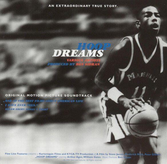 Hoop Dreams 1094