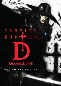 Image of Vampire Hunter D Bloodlust