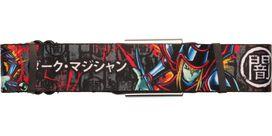 YuGiOh Dark Magician Name Seatbelt Belt