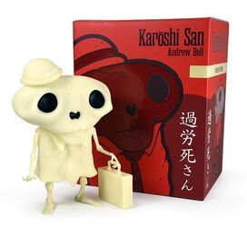 Karoshi - Working Late (glow in the dark) by Andrew Bell