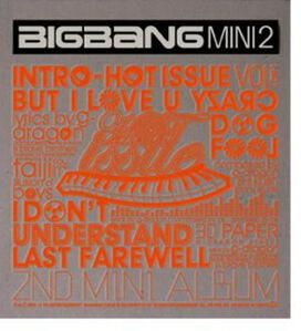 Big Bang - Hot Issue, Vol. 2