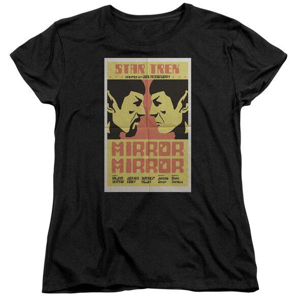Star Trek Tos Episode 33 Short Sleeve Womens Tee T-Shirt