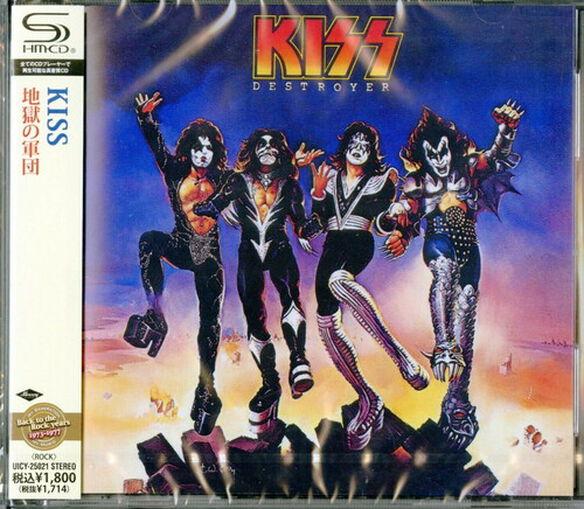 Kiss - Destroyer (SHM-CD)