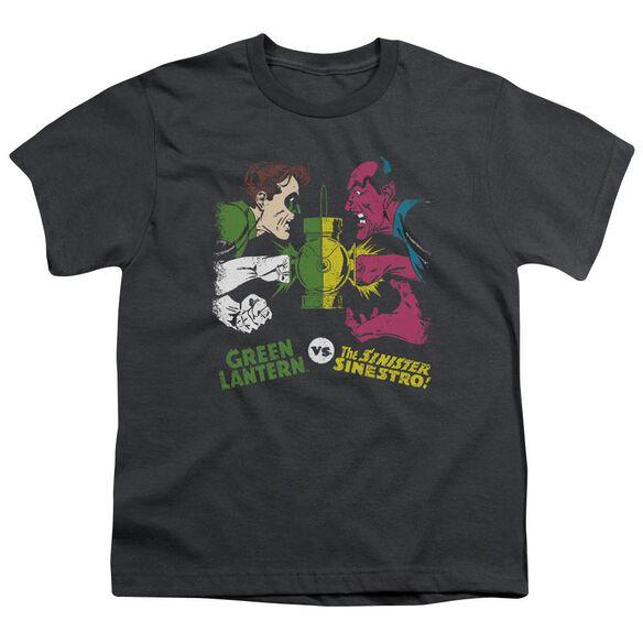 Dc Gl Vs Sinestro Short Sleeve Youth T-Shirt