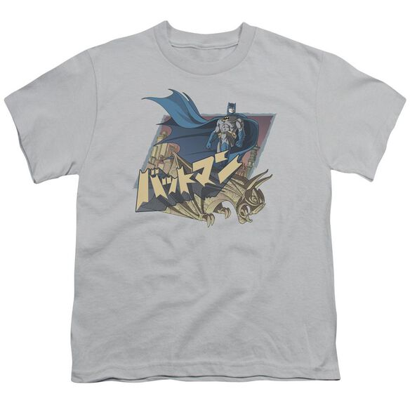 Batman Japanese Knight Short Sleeve Youth T-Shirt