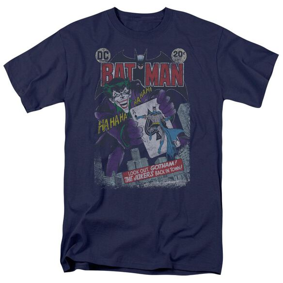 BATMAN #251 DISTRESSED - S/S ADULT 18/1 - NAVY T-Shirt