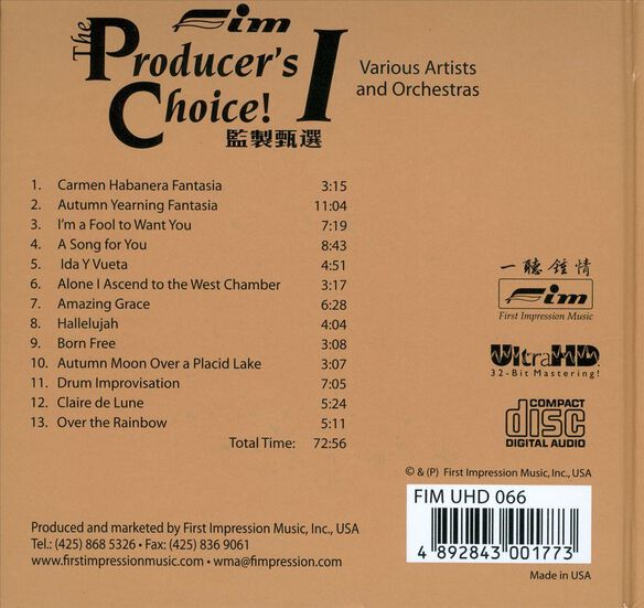 Producer's Choice 1 / Various
