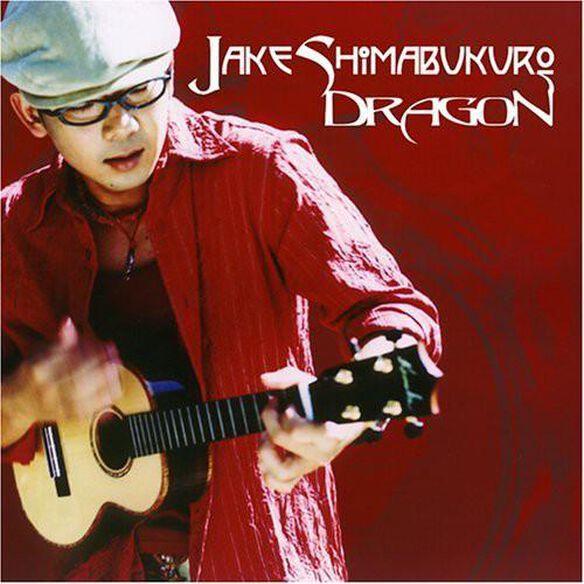 Jake Shimabukuro - Dragon