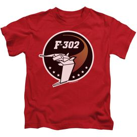 Sg1 F302 Logo Short Sleeve Juvenile Red T-Shirt