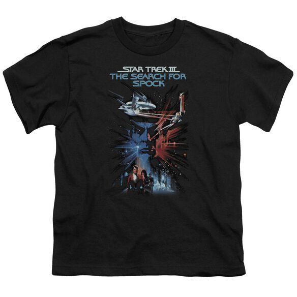 Star Trek Search For Spock(Movie) Short Sleeve Youth T-Shirt