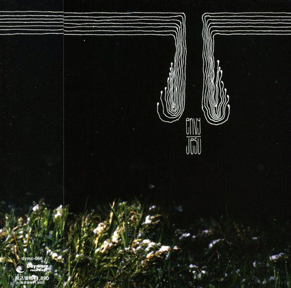 Envy/ Jesu - Split