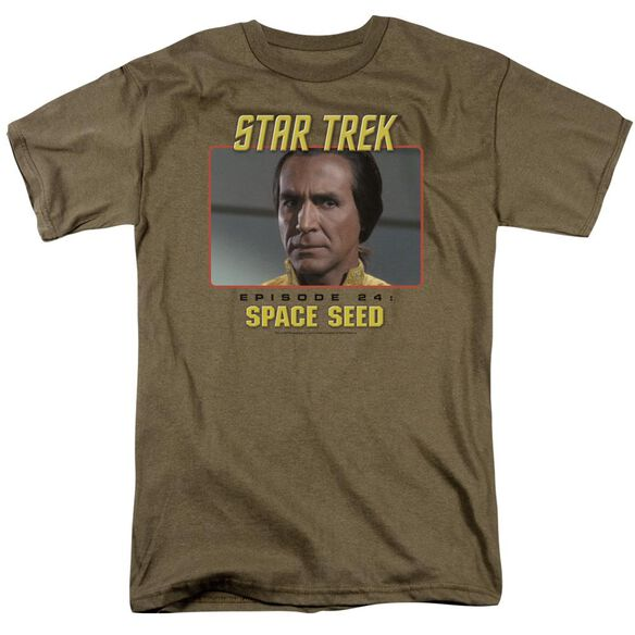 St Original Space Seed Short Sleeve Adult Safari Green T-Shirt