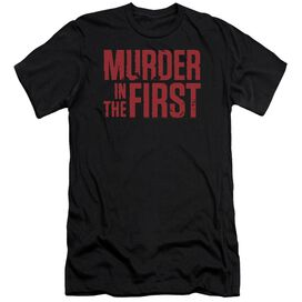 Murder In The Frist Stacked Logo Short Sleeve Adult T-Shirt