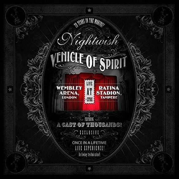 Vehicle Of Spirit (Wbr)