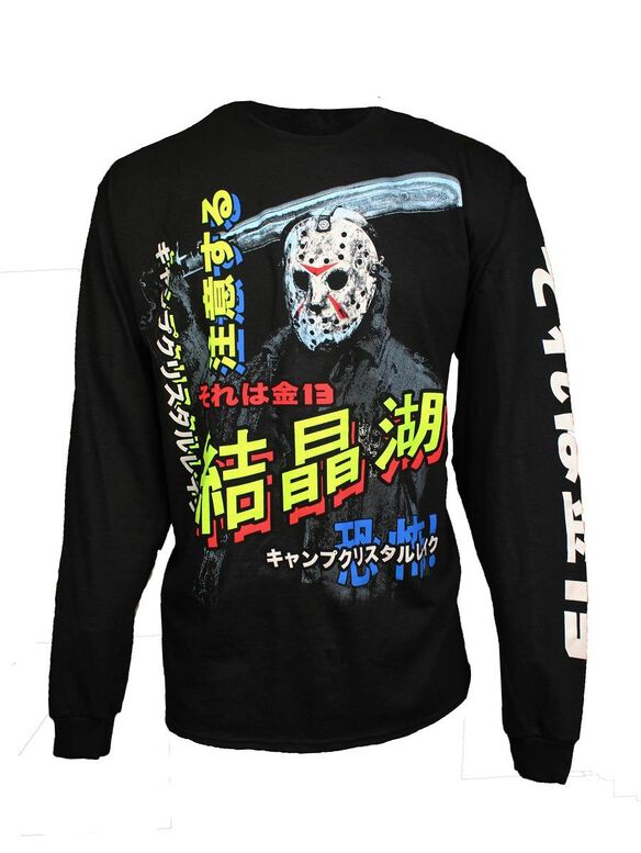 Friday the 13th Jason Neon Kanji Long Sleeve T-Shirt