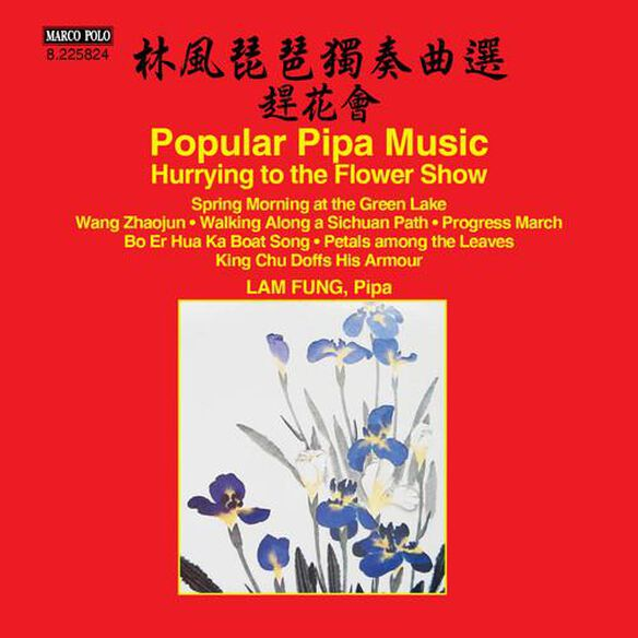 Hurrying To The Flower Show: Popular Pipa Music