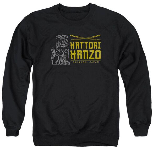 Kill Bill Hanzo Swords Adult Crewneck Sweatshirt