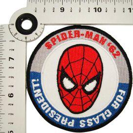 Spiderman Class President Patch